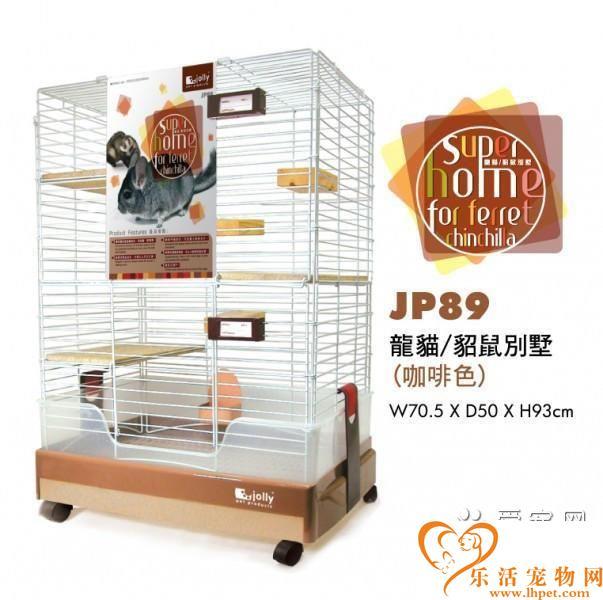 祖莉龙猫笼(型号:JP89),市场售价在600元左右,活动空间足够大,性价比很高。